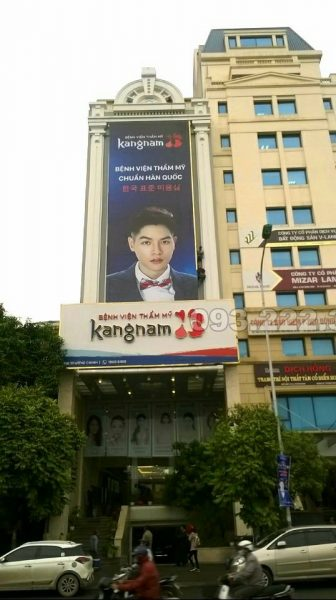 Biển quảng cáo thẩm mỹ viện KangNam
